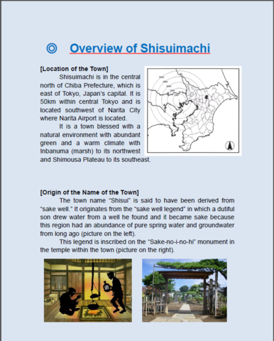 Overview of Shisuimachi