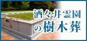 Memorialart No Onoya